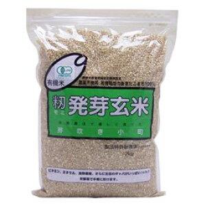 【送料一律540円】有機米 籾発芽玄米 芽吹き小町(あきたこまち) 2kg