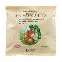 【送料一律540円】オーサワの野菜ブイヨン 大徳用 300g(5g×60包)