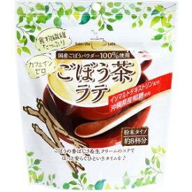 【送料200円】味源 ごぼう茶ラテ 120g