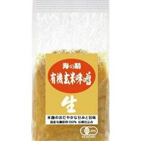 【3個セット】海の精 国産有機玄米味噌 1kg