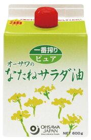 【送料一律540円】【12本セット】オーサワのなたねサラダ油(紙パック)600g
