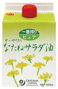 【6本セット】オーサワのなたねサラダ油(紙パック)600g