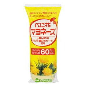 【送料一律540円】べに花マヨネーズ 500g 創健社