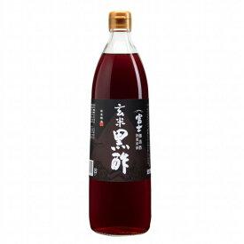 【送料一律540円】富士玄米黒酢 900ml 飯尾醸造