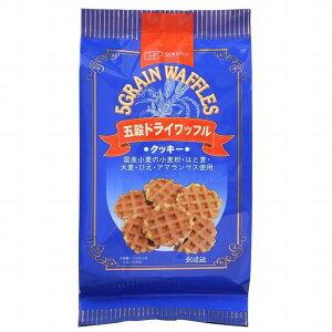 【送料一律540円】五穀ドライワッフル 8枚入×10袋 創健社