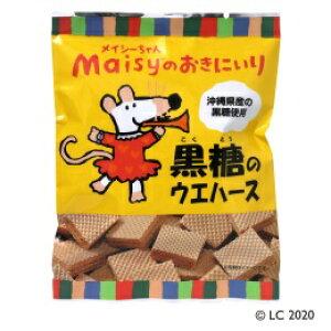 【送料一律540円】メイシーちゃんのおきにいり 黒糖のウエハース 15個入×5袋 創健社