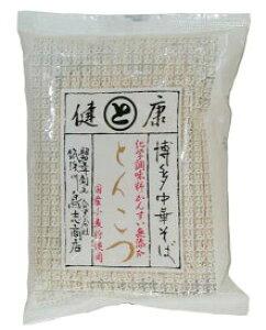 【送料一律540円】博多中華そば とんこつ 113g×10袋 鳥志商店