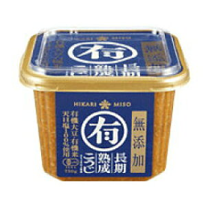 【送料一律540円】マル有 無添加有機味噌 青 750g ひかり味噌