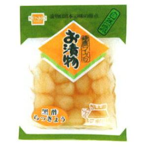 【送料一律540円】黒酢らっきょう 90g×5袋セット 健康フーズ
