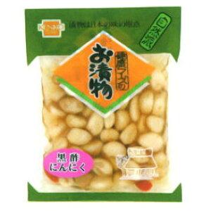 【送料一律540円】黒酢にんにく 90g×5袋セット 健康フーズ