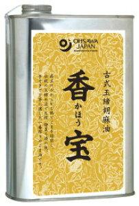 【送料一律540円】古式玉締胡麻油 香宝・缶 800g オーサワジャパン