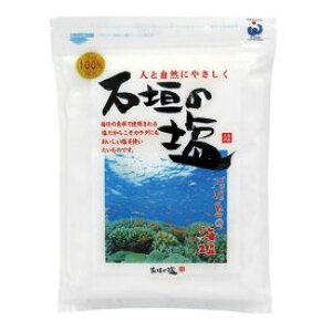 【送料一律540円】石垣の塩 500g オーシャンカンパニー