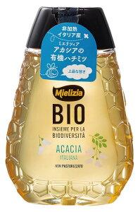 【送料一律540円】エミリツィア アカシアの有機ハチミツ(スクイーザーボトル) 250g
