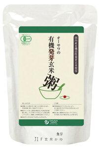 【送料一律540円】オーサワの有機活性発芽玄米粥 200g×10個