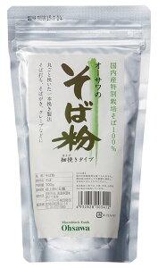 【送料一律540円】オーサワのそば粉(細挽きタイプ) 300g