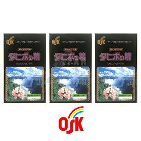 【送料無料】 【3個セット】 OSK タヒボの精 32袋 紫イペ100%使用 タヒボ茶 【小谷穀粉】