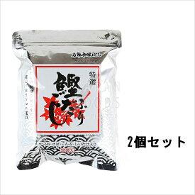 【送料無料】【2袋セット】まるも 特選 鰹ふりだし 8.8g×50包 カツオだし