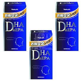 【送料無料】 【3個セット】 DHA&EPA 240粒 108g 徳用 お得な2ヶ月分! 【ヤクルトヘルスフーズ】