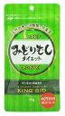 【送料無料】 みどりむしダイエット 60粒 キングバイオ ユーグレナ ミドリムシ