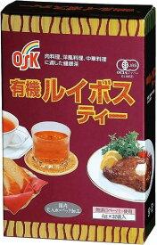【送料無料】 【5個セット】 OSK 有機ルイボスティー 32袋 【小谷穀粉】オーガニック