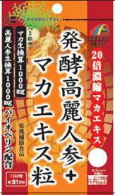 【送料無料】 リケン 発酵高麗人参+マカエキス粒 62粒