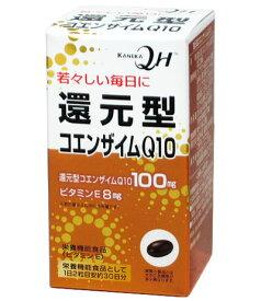 【送料無料】 【2個セット】 リケン 還元型コエンザイムQ10 60粒 カネカ社製