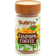 【たまごクラブ掲載商品】【送料無料】 【3個セット】 リケン たんぽぽコーヒー 葉酸プラス 150g