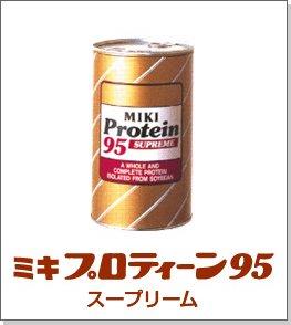 【2個セット】【送料無料】ミキプロティーン 95 425g三基商事 ミキプルーン