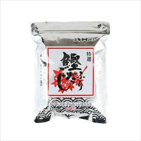 【送料無料】【3袋セット】まるも 特選 鰹ふりだし 8.8g×50包 カツオだし