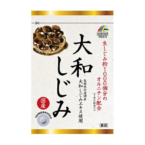 【送料200円〜】ユニマットリケン 国産大和しじみ37.5g (250mg×150粒)