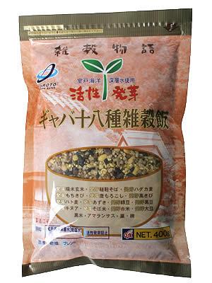 【送料無料】OSK 活性発芽 ギャバ十八種雑穀飯 400g 【小谷穀粉】雑穀米 雑穀ブレンド米