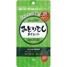 【送料無料】【6個セット】キングバイオ みどりむしダイエット 60粒 ユーグレナ ミドリムシ