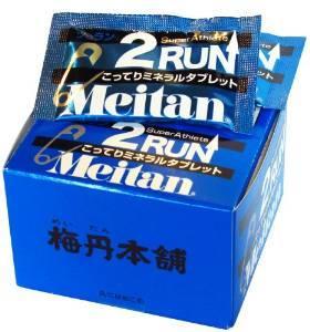 【送料540円〜】Meitan 梅丹本舗 2RUN 15包