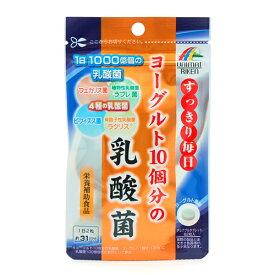 【送料無料】【6個セット】リケン ヨーグルト10個分の乳酸菌 62粒