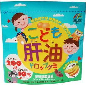 【4個セット】こども肝油ドロップグミ 100粒 ユニマットリケン