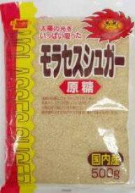 健康フーズ モラセスシュガー 1kg