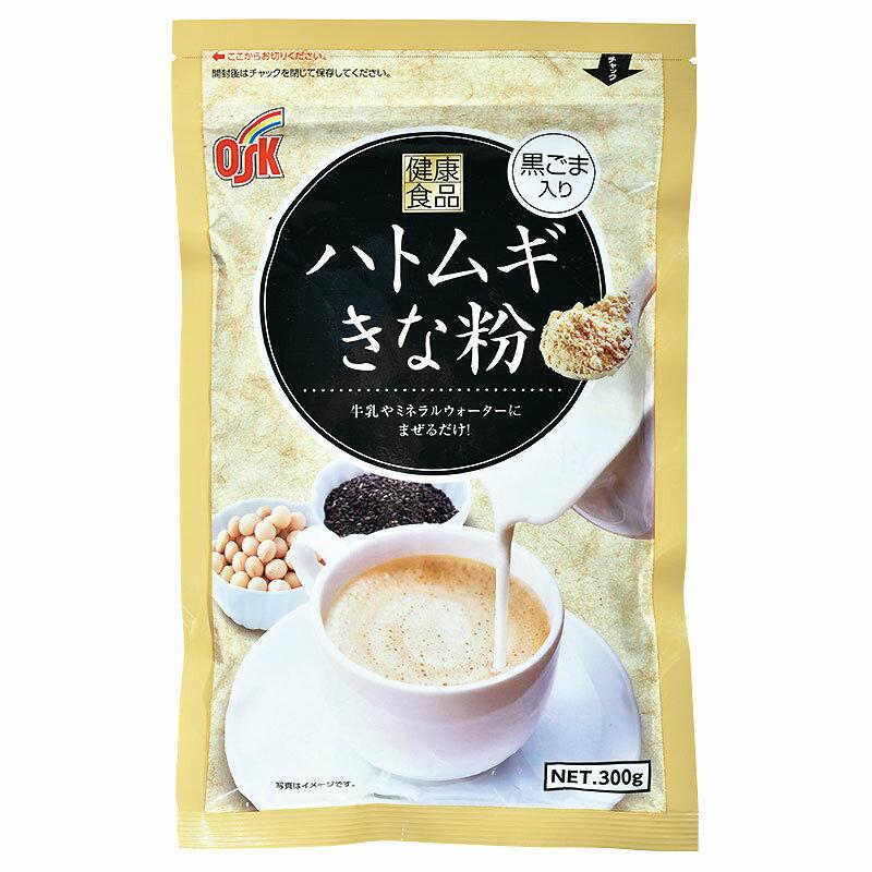 【送料無料】 【20個セット】OSK ハトムギきな粉 黒ごま入り 300g 小谷穀粉 【1ケース購入で激安!】