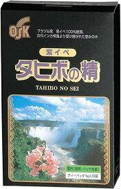 【送料無料】 OSK タヒボの精 32袋 紫イペ100%使用 タヒボ茶 【小谷穀粉】