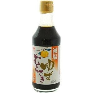 【送料一律540円】チョーコー醤油 減塩ゆずむらさき ぽん酢 300ml