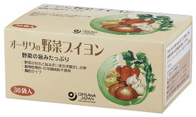 【送料無料】【1ケース36個セット】オーサワの野菜ブイヨン 徳用 30袋入