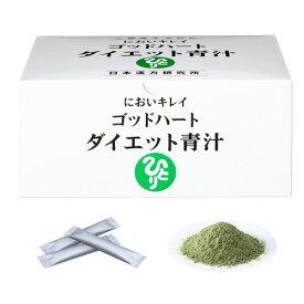 まるかん ゴッドハートダイエット青汁 465g (5g×93包) マルカン