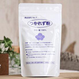 【送料一律200円】 つかれず粉 170g×5袋 【RCP】 クエン酸 つかれ酢 つかれず本舗