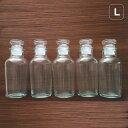 スパイスボトル L (ラージ)5個セット【スパイスボトル 調味料入れ おしゃれ 調味料入れ セット 調味料 ボトル ス…