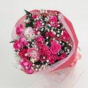 【ピンク系・花束・ローズ】お祝い・お誕生日・結婚お祝・出産お祝・開店お祝・結婚記念日・お礼・発表会・季節のお花・お返しプレゼン…