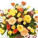【イエローオレンジ系アレンジ】お祝い・お誕生日・結婚お祝・出産お祝・移転祝い・開店祝い・開業祝い・結婚記念日・お礼・発表会・季…