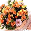【オレンジイエロー系・花束・バラ】お祝い・お誕生日・結婚お祝・出産お祝・開店お祝・結婚記念日・お礼・発表会・季節のお花・お返し…