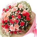 【ピンク系・花束】お祝い・お誕生日・結婚お祝・出産お祝・開店お祝・結婚記念日・お礼・発表会・季節のお花・お返しプレゼント・成人…