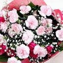 【ピンクカラー・ブーケ】お祝い・お誕生日・結婚お祝・出産お祝・開店お祝・結婚記念日・お礼・発表会・季節のお花・お返しプレゼント…
