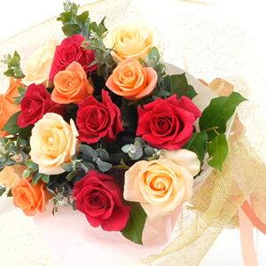 【ミックスカラー・花束・ローズ】お祝い・お誕生日・結婚お祝・出産お祝・開店お祝・結婚記念日・お礼・発表会・季節のお花・お返しプレゼント・成人式・バレンタイン・ホワイトデー