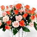 【オレンジカラー・アレンジ・ローズ】お祝い・お誕生日・結婚お祝・出産お祝・開店お祝・結婚記念日・お礼・発表会・季節のお花・お返…